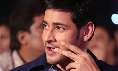 """INSIDE STORY: Mahesh Babu Playing a Game with Fans?</p> <div class=""""pod-footer""""> <time class="""