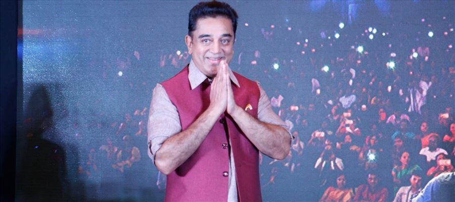 #MaiamWhistle - Birthday Surprise from Kamal Haasan
