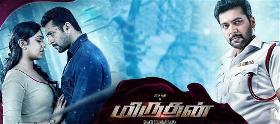 'Miruthan' loses two more minutes