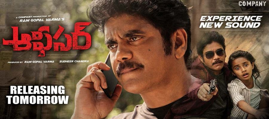 FIRST REPORT: OFFICER Review - Why Nagarjuna? Just Why? A Total Yawn-Fest...