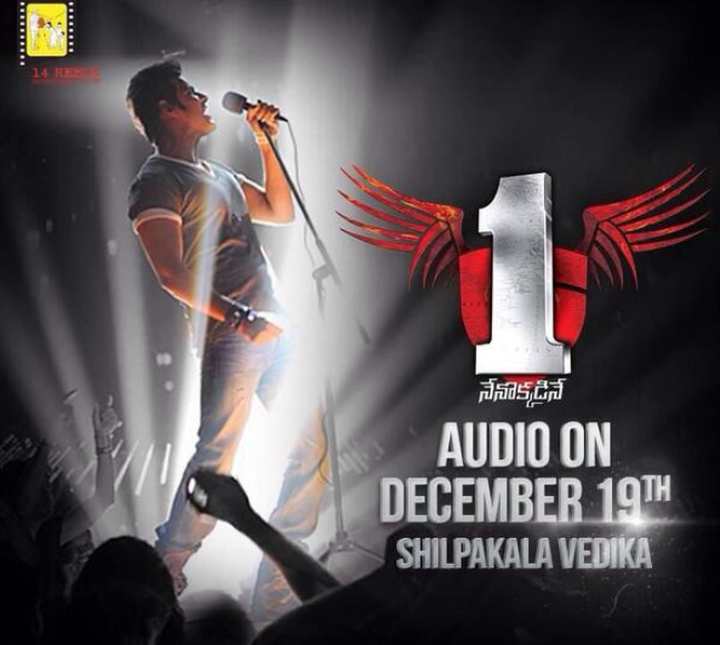 1 Nenokkadine Audio launch on December 19