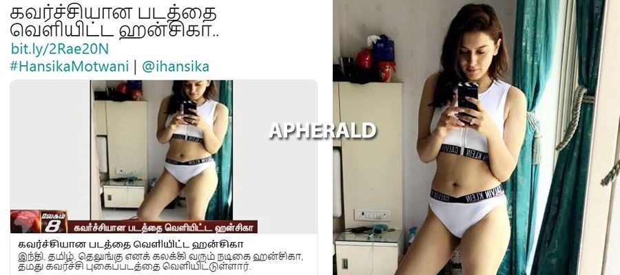 LEAKED HANSIKA PHOTOS are now HEADLINES IN TAMIL NEWS CHANNELS