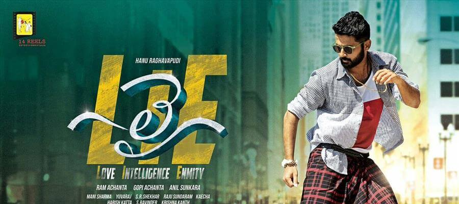 Nithiin's LIE to get a release on....