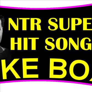 NTR Old Hit Songs Jukebox