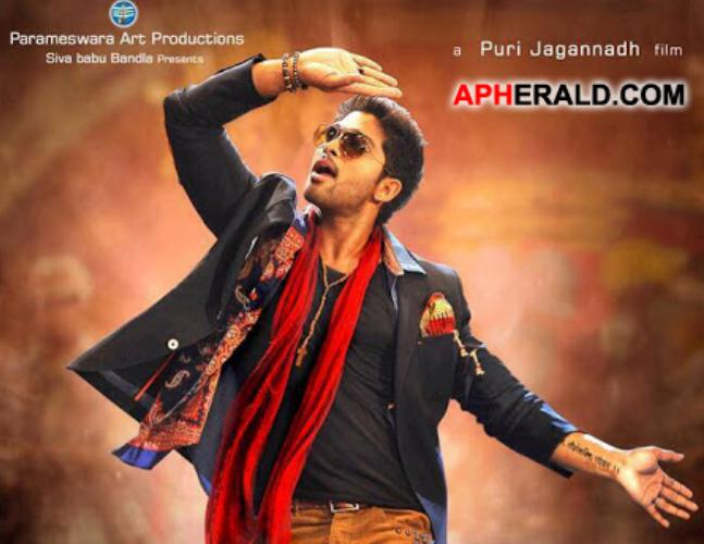 Official release date of Iddarammayilatho