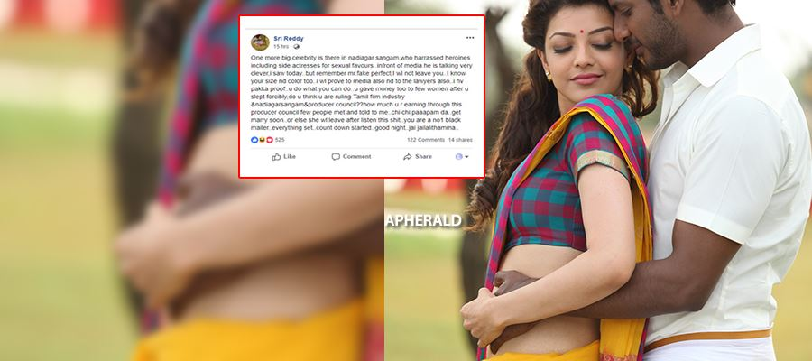 OMG... Sri Reddy Accuses Vishal...!?!