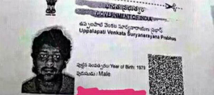 You can be CUTE BAAHUBALI for the WORLD, but in Aadhaar Card you are 'GHOST KUTTY' !!!