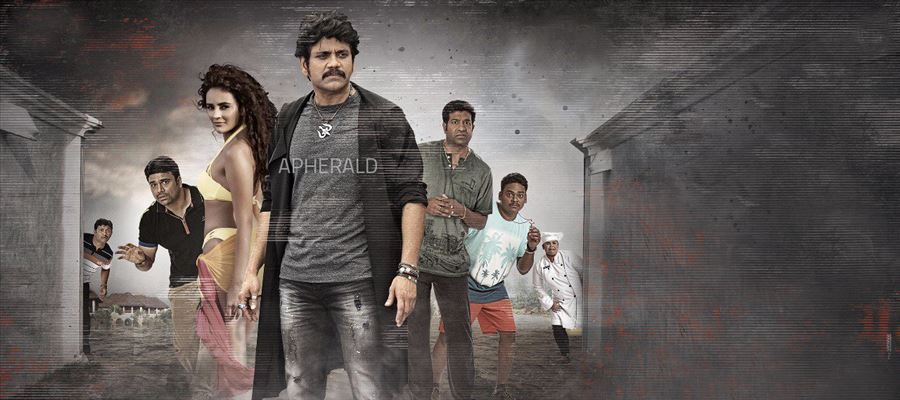 Inside Talk: 'Raju Gari Gadhi 2' is just an Average Horror - No match for Hype and Hysteria