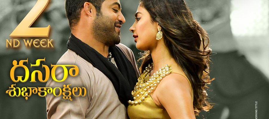 #AravindaSametha Box-Office - Non-Stop Rampage Continues