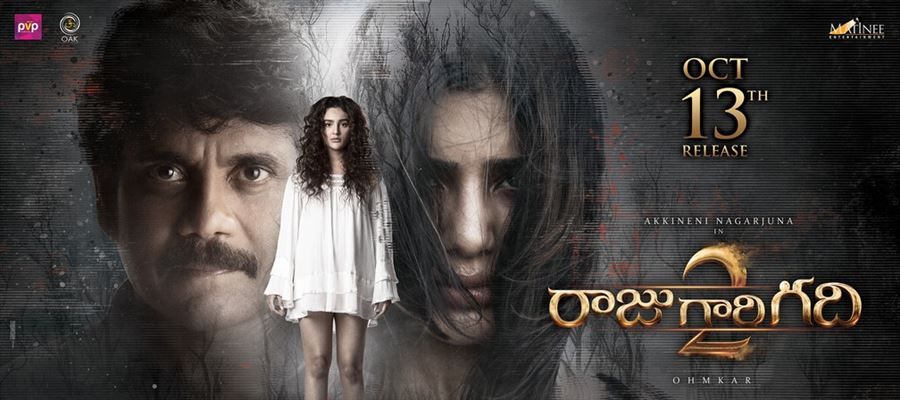 First Report: Raju Gari Gadhi is a shallow , Routine horror flick!!