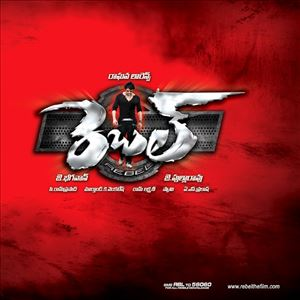 Rebel Telugu Full Movie