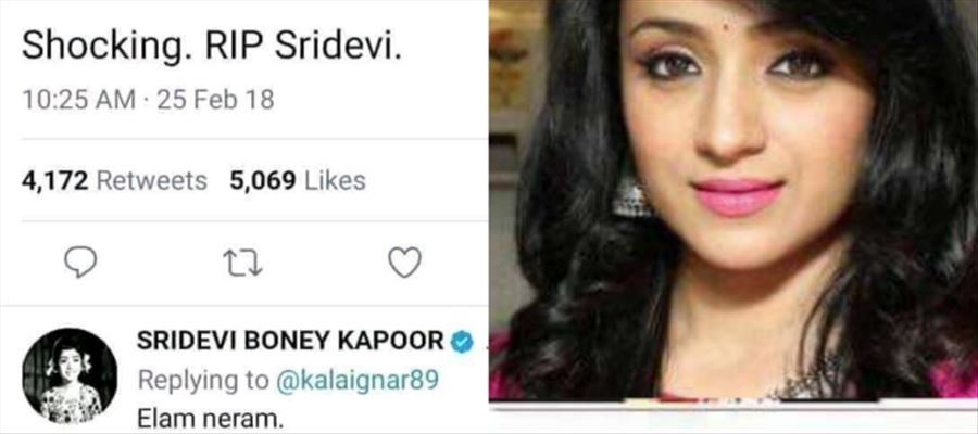 Is Humanity Lost? Making TROLLS and MEMES on Sri Devi's Death is definitely Unfair and Inhumane