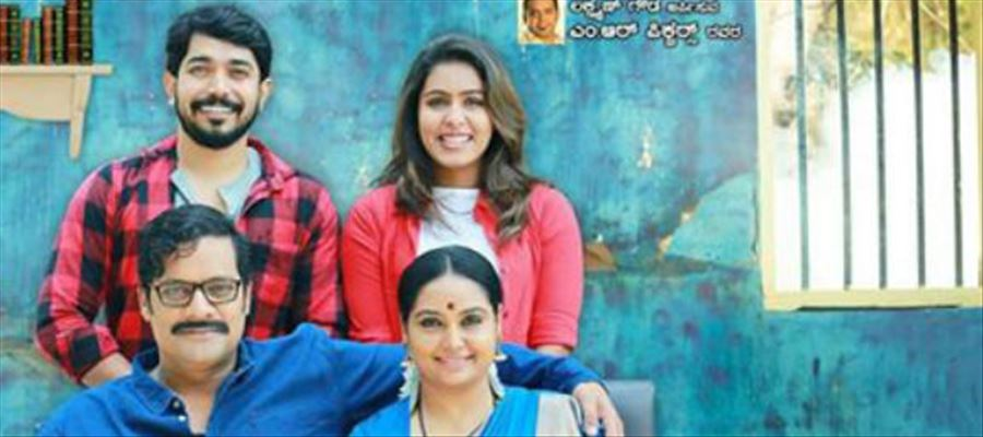 'College Kumar' Movie's song released