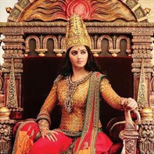 Rudhramadevi Telugu HD Full Movie