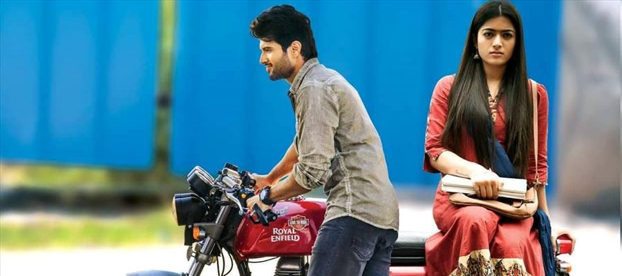 geetha govindam movie review songs download