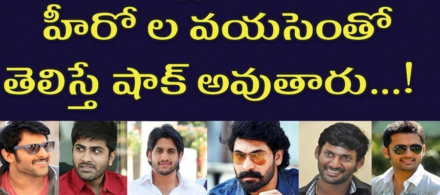 INTERESTING: Telugu heroes who crossed 30 years of age but still not interested to tie the knot