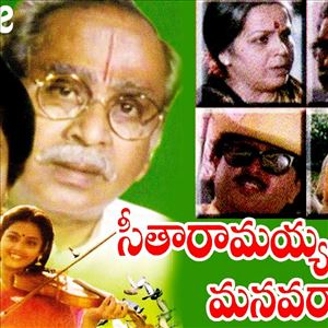 Seetharamaiah Gari Manavaralu Telugu Full Movie