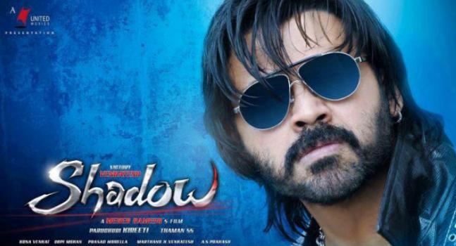 Shadow first day collections