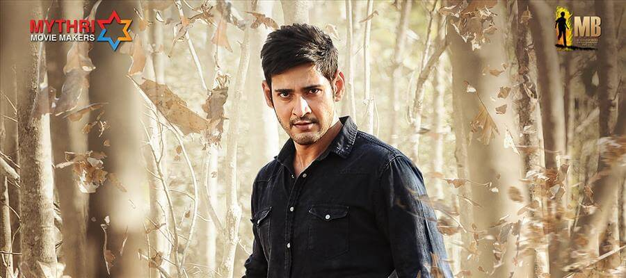 Srimanthudu Final Collections