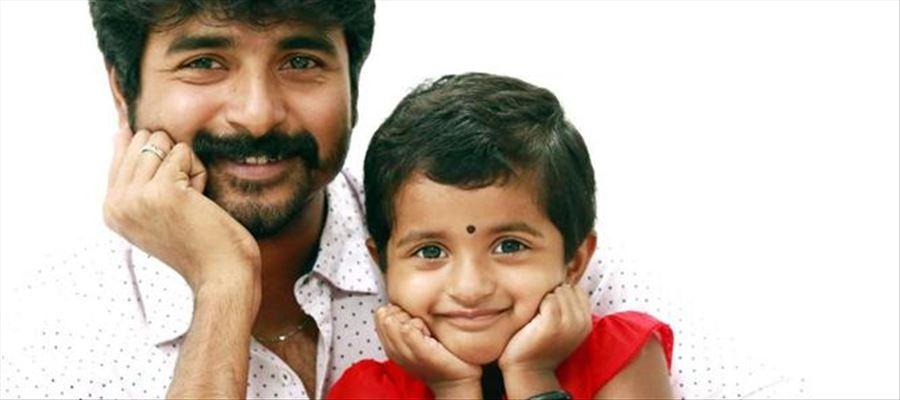SK launches his 5-Year Daughter as a singer