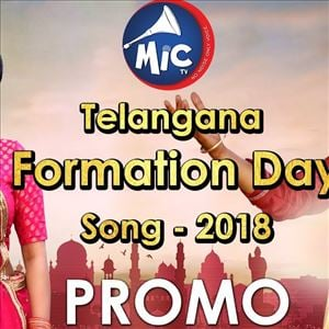 Telangana Formation Day Song 2018