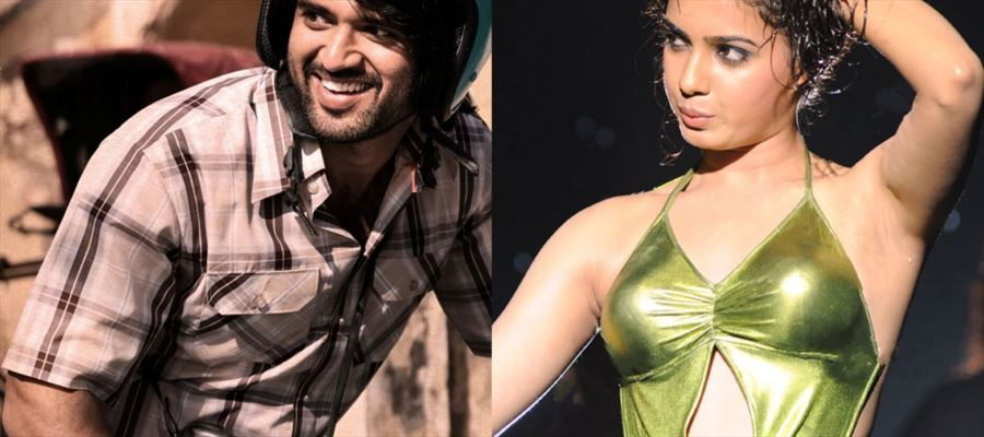 What is the connection between Vijay and Samantha?