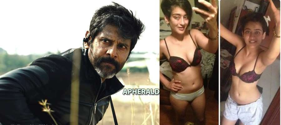 Vikram's chances are ruined...