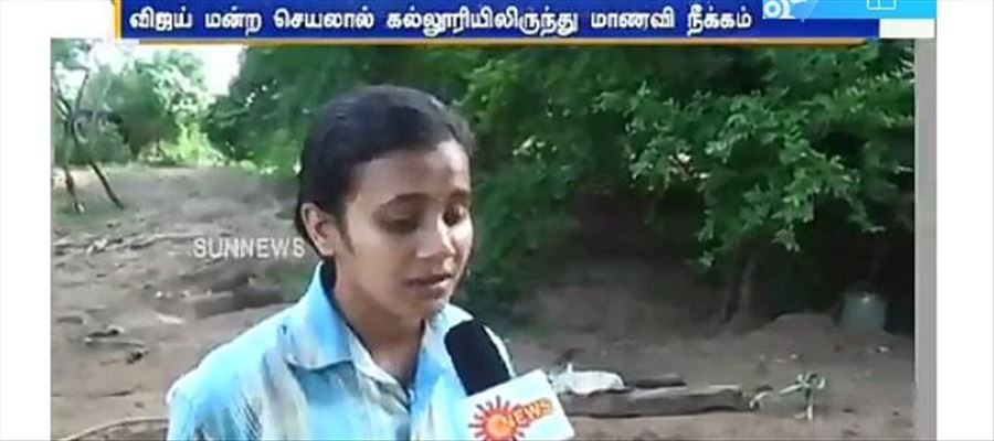 A Girl Lost her Education due to FAKE Promise made by Vijay Makkal Iyakkam - Victim of PUBLICITY GIMMICKS