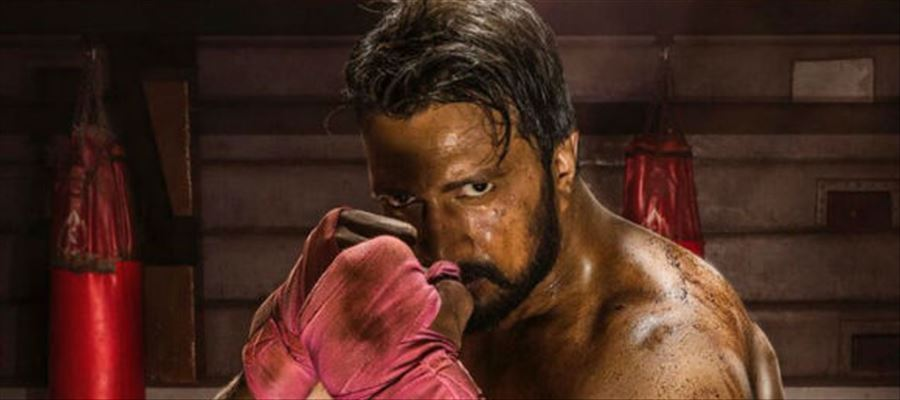 Sudeep's Phailwan first look shows him as Boxer and Wrestler