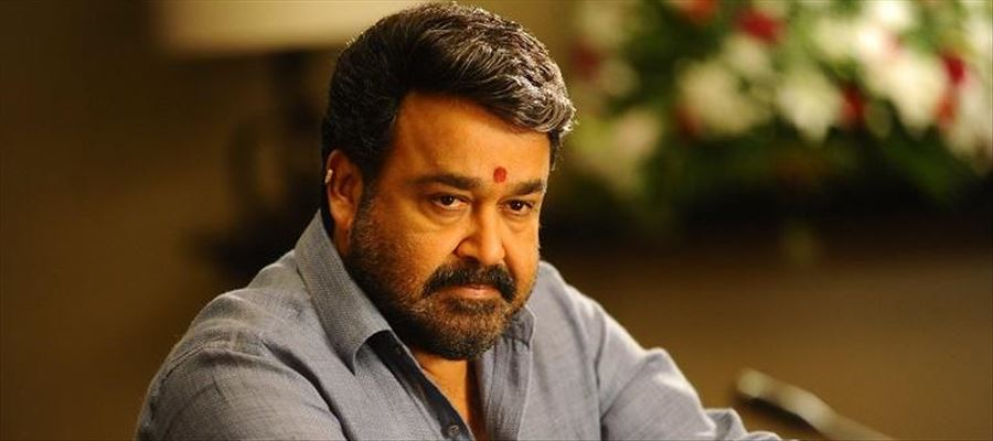 Do you know about Mohanlal's new family member??