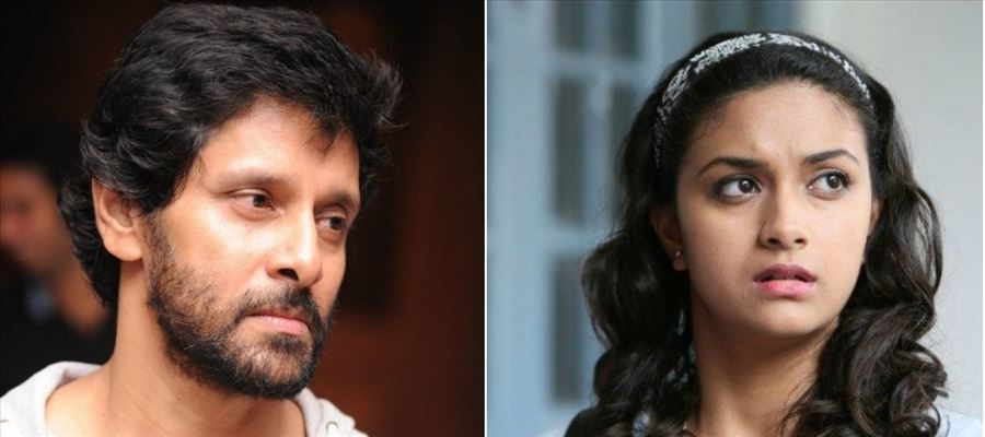 Why Saamy 2 trailer launch date delayed?