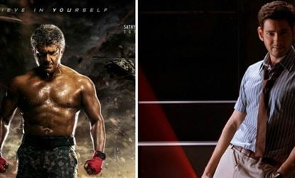 SPYder Tamil trailer will be attached with Vivegam