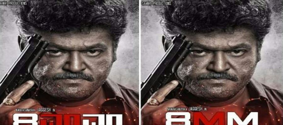 Take a new look from Jaggesh's 8MM