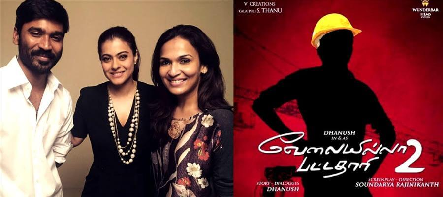 Dhanush's VIP 2 release date announced officially