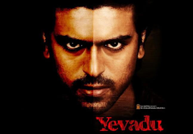 Video Feature - Ram Charan's 'Yevadu' leaked song HD
