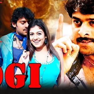 Yogi Telugu Full Movie