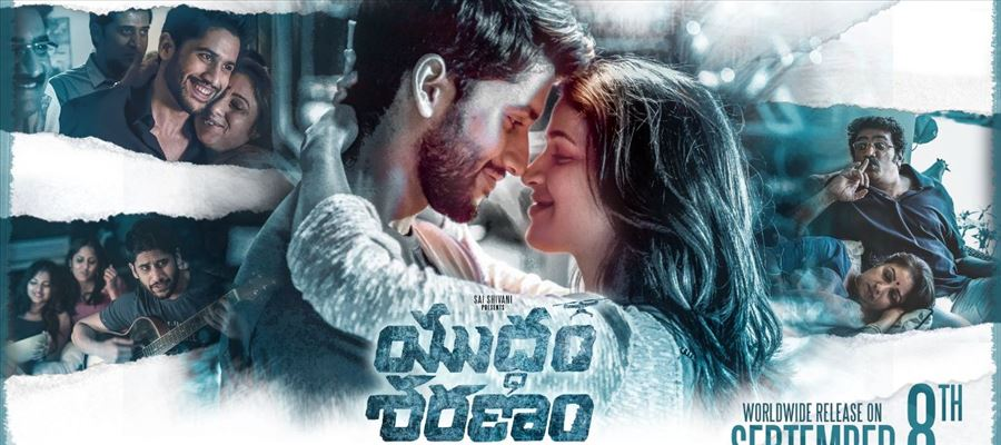 Yuddham Sharanam First Day Collections
