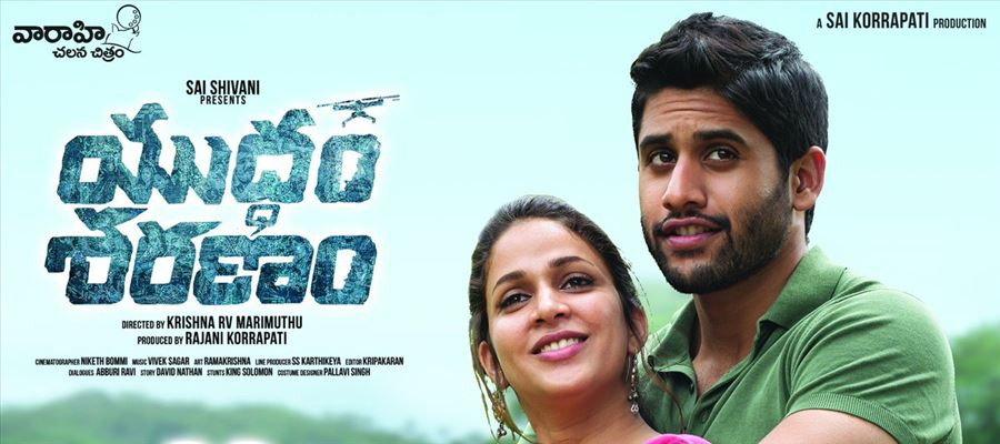Yuddham Sharanam First Weekend Collections