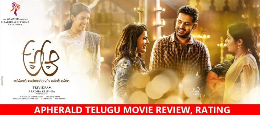 A Aa Movie Review, Rating - APHERALD