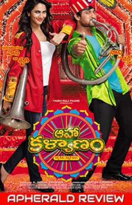 Aaha Kalyanam Telugu Movie Review, Rating