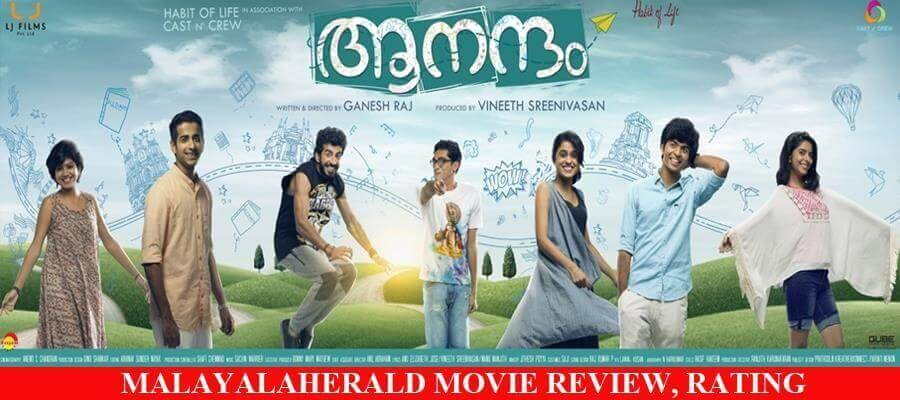 Aanandam Movie Review, Rating