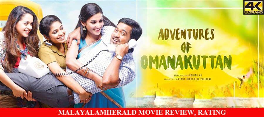 Adventures of Omanakuttan Malayalam Movie Review, Rating
