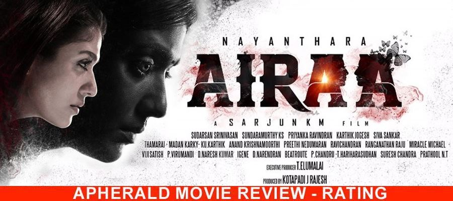 Airaa Tamil Movie Review, Rating