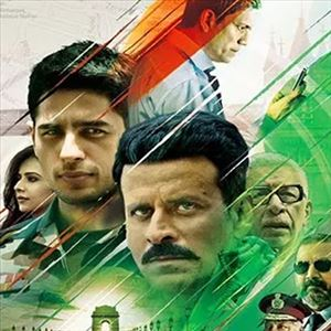 Aiyaary Hindi Movie Review, Rating