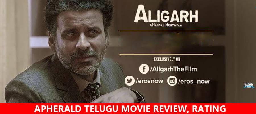 Aligarh Hindi Movie Review, Rating