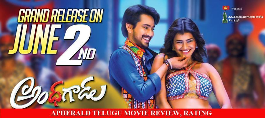 Andhagadu (Andagadu) Telugu Movie Review, Rating