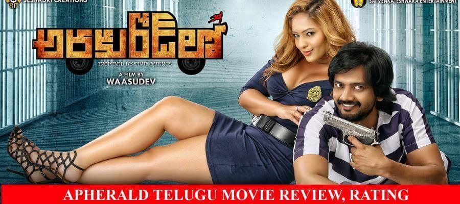 Araku Road Lo Telugu Movie Review, Rating