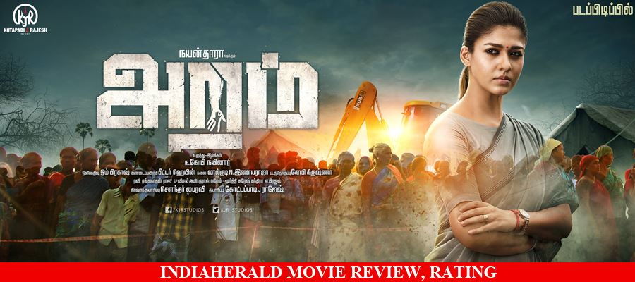 Aramm Tamil Movie Review, Rating