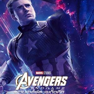 Avengers Endgame Movie Review, Rating