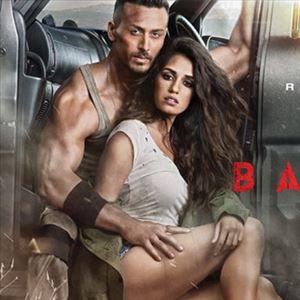 Baaghi 2 Hindi Movie Review, Rating